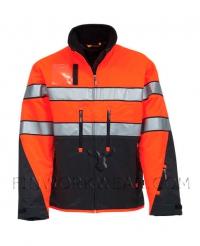 Куртка зимняя сигнальная