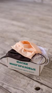 "Маска защитная многоразовая ""Антро"" черная"