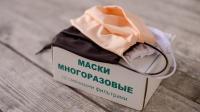 """Маска защитная многоразовая """"Антро"""" телесная"""